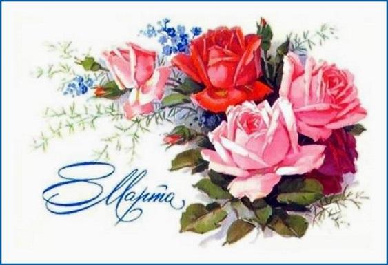 ЗАО Нева-МеталлургПром поздравляет Женщин с 8 Марта!