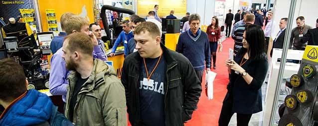 19-я выставка оборудования для металлообработки